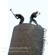 天水烟囱拆除期待您的合作