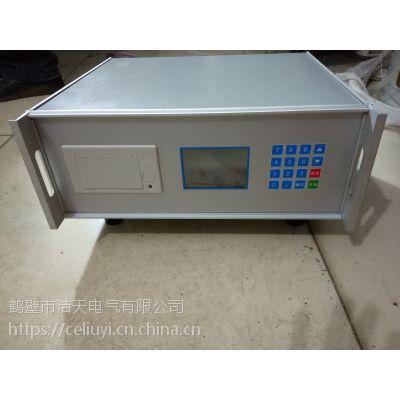 HTDL-8C数显全自动定硫仪,智能定硫仪,快速定硫仪,一体测硫仪