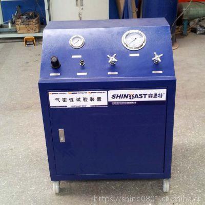 气体增压系统适用于阀门及井口装置气密性检测