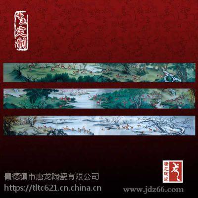 高温不褪色户外壁画定制订做,壁画定制厂家唐龙陶瓷
