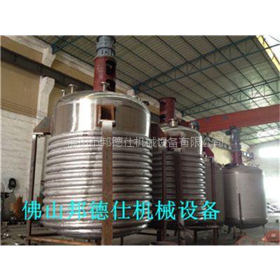 邦德仕供应乳化反应釜 水性PU生产设备 反应釜 中山压敏胶生产设备