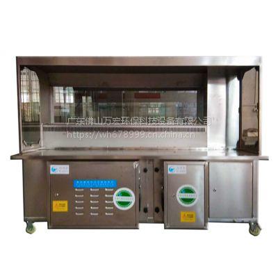 烧烤工具 厨房油烟机设备安装 生产无烟烧烤车
