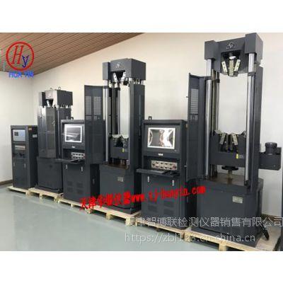 北京三宇万能材料试验机-天津智博联仪器