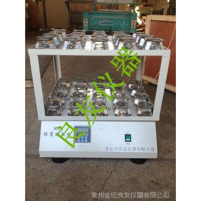 供应HY-6摇床 数显双层振荡器 测速双层摇床 双层摇瓶机生产厂家
