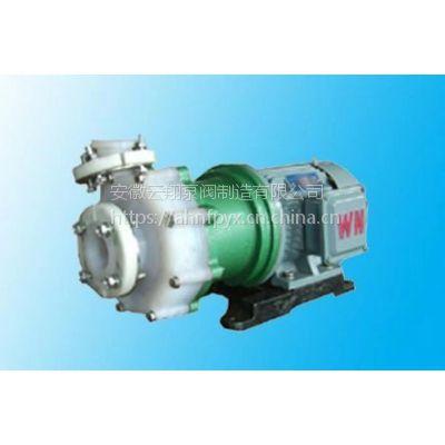 供应衬氟化工泵耐酸离心泵