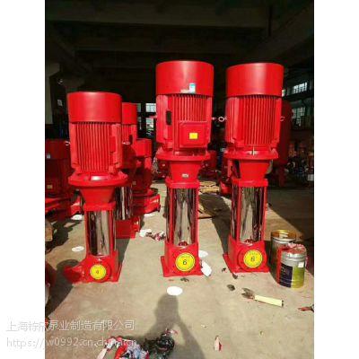 ISG-ISW型单极单吸立式,卧式管道离心泵25-160优惠价格厂价直销。
