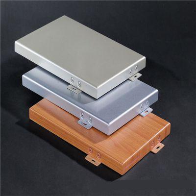 定制 不规则铝单板 建湖县天花幕墙板