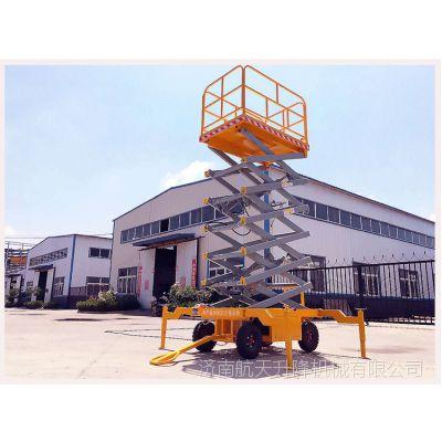 山东厂家热卖固定式液压升降机 升降平台 液压货梯按要求定制