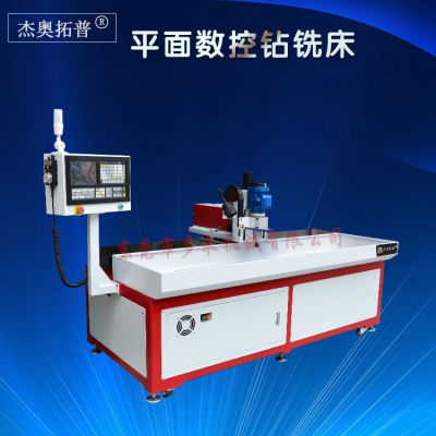 台湾杰奥拓普 数控圆管方管通用 立式自动钻床 数控加工中心钻孔机