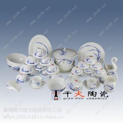 定做陶瓷寿碗,寿碗加字加金边,景德镇餐具厂家