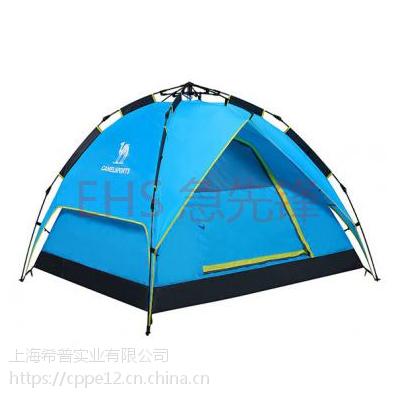 自动全双层帐篷/防雨双层帐篷