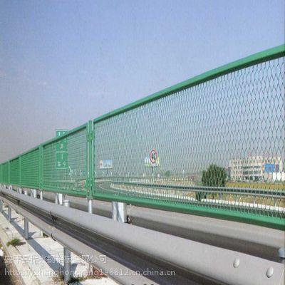 公路护栏网@上海高速围栏网规格@定做护栏网厂家