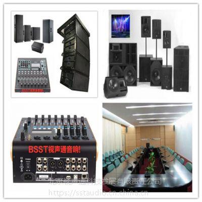 专业高端音响设备 酒吧音响 音响系统 电话:4001882597