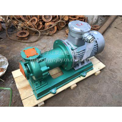 供应磁力泵厂家:CQB-F防爆氟塑料磁力泵,衬氟磁力泵,四氟泵
