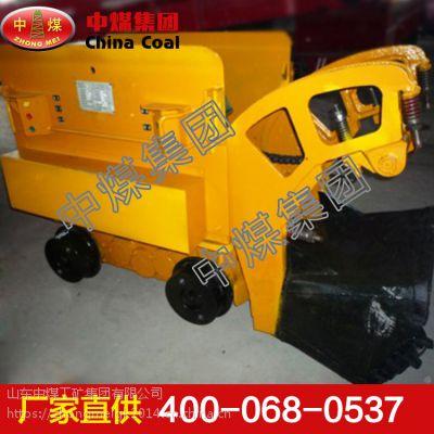 Z-30电动装岩机,Z-30电动装岩机厂家直销