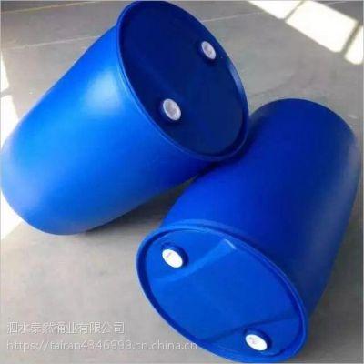 东明|20年企业保证|200升液体包装桶|蓝色胶桶|200公斤塑料化工桶 量大从优