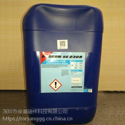 ZESTRON HYDRON SE230A水基型助焊剂清洗剂