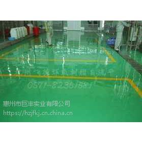 惠州防腐地坪漆价格 巨丰防腐地坪漆厂家