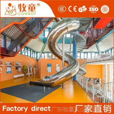 供应室内不锈钢滑滑梯 儿童拓展不锈钢滑梯定制 消防逃生滑梯厂家