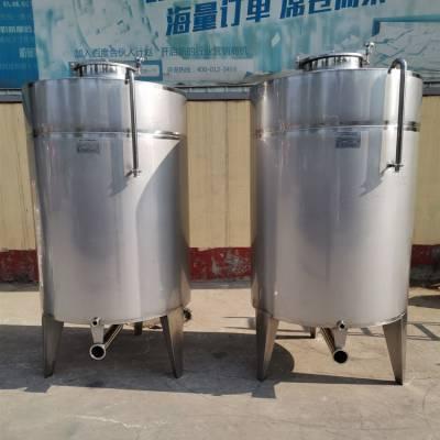 果汁酒储液罐 双氧水储存容器 304不锈钢立式酒罐制作单位 白酒蒸馏生产设备