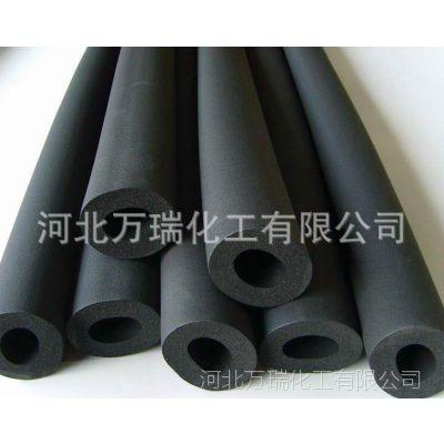 万瑞橡塑海绵管生产厂家 橡塑海绵管套