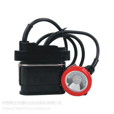厂家 KL6LM(A)LED本安型多功能矿灯 矿用产品