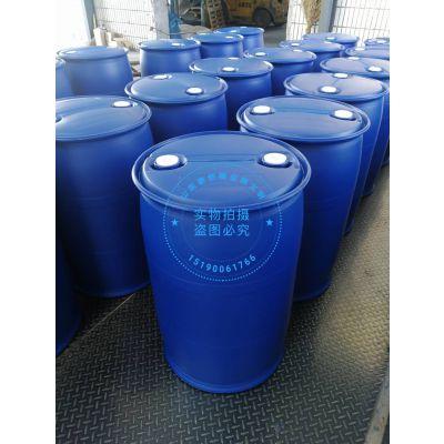 200公斤塑料桶厂家直销耐腐蚀耐酸碱防漏化工桶