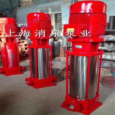 XIAOQUAN消泉牌XBDL多级消防管道离心泵XBD-L11.25/50G-GDL*2厂家供应