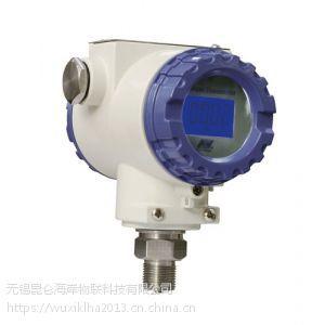 北京昆仑海岸 隔爆 LED显示压力变送器 JYB-KG-PAGEG 厂家直售 昆仑海岸传感技术