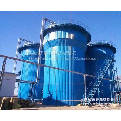 济宁食品污水处理新方案 天源肉类加工厂废水处理设备价格合理