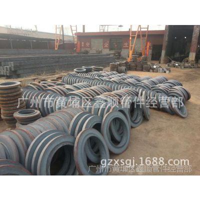 广州鑫顺公司碳钢带颈对焊法兰毛坯大量出售 平焊法兰片冲压件厂价直销