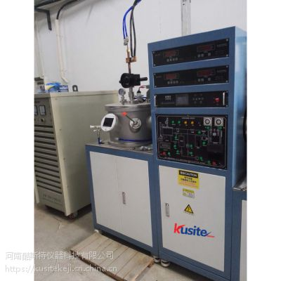 供应酷斯特真空电弧炉母合金专用电弧炉非自耗炉纽扣炉电弧高熔点难熔金属冶炼设备