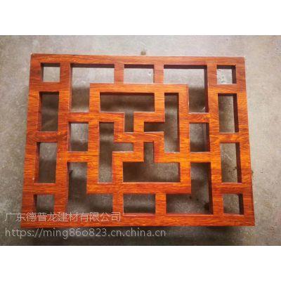 仿古铝合金焊接窗花厂家, 木纹色烤漆铝花窗定制价格