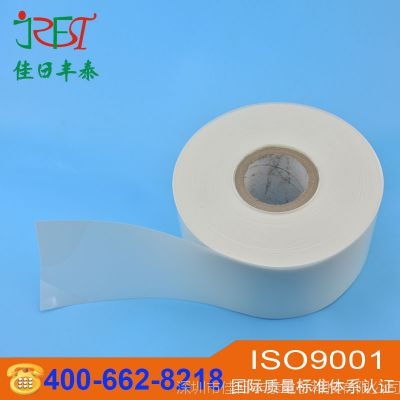 厂家批发高透明pet麦拉片 防火PC麦拉绝缘片耐高温白色麦拉片定制