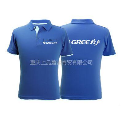 重庆时尚翻领POLO衫,版型修身,时尚T恤衫订做团购