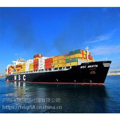 中国广州到新加坡海运专线(家具文本书籍等)