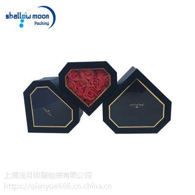 浅月定制 精美可视心形彩色包装礼盒 永生花礼盒