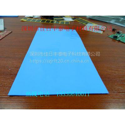 佳日丰泰供应导热硅胶片 散热胶垫片 贴电脑笔记本CPU显卡固态硅脂垫绝缘