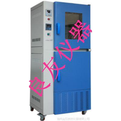LYHZ-12B组合式全温振荡培养箱 组合式恒温摇床 实验室全温摇床