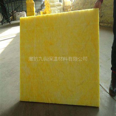 优质玻璃棉热荷收缩温度国家标准 九纵制品