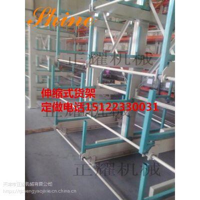 重型可调伸缩式悬臂货架 棒料存放方法 长条状货物存放