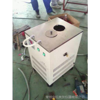10L低温冷却液循环泵 冷却水循环机 低温循环泵DLSB-10/10/20/25
