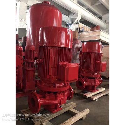 四川广安哪里有卖消防泵的XBD7.3/50G-L 住宅区消防用泵生活供水设备 污水处理