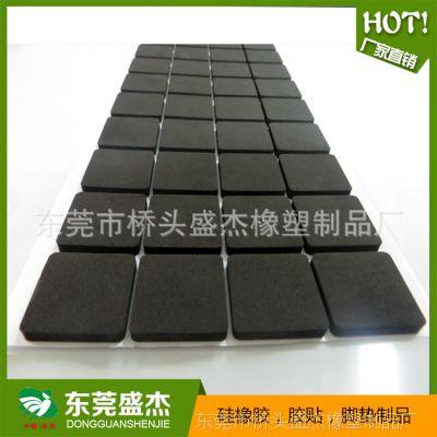 生产直销手机支架专用EVA泡棉防滑垫 减震EVA泡棉垫厂家 防滑胶垫