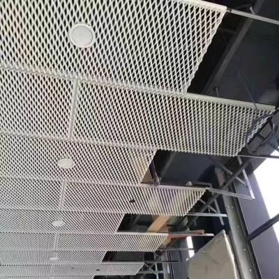 供应平顶山铝板网 铝板网图片 铝板网批发价位