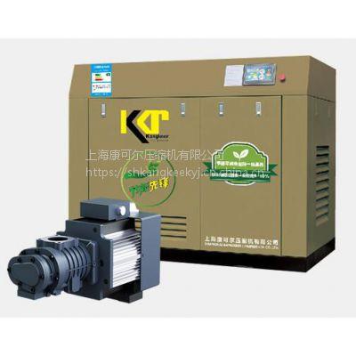 康可尔永磁变频空压机KVBH-30A-高效、节能、稳定