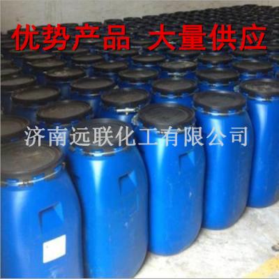 供应消泡剂 50kg桶装多种规格 批发