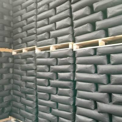 供应高色素炭黑 天津星龙泰碳黑生产商