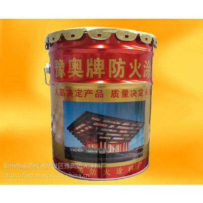 郑州豫奥防火涂料厂 (E60-1)饰面型 资质全 价格低 质量好 包验收