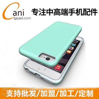 东莞不发黄iphone7防摔壳厂贴牌深圳沃尔金10年手机壳生产